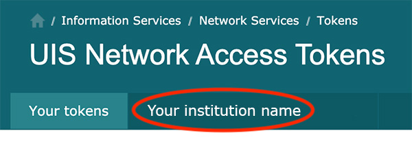 4 Token admin institution tab